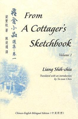 From a Cottager's Sketchbook, Volume 1 (Bilingual Series On Modern Chinese Literature)