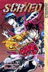 Scryed, Volume 1 by Yasunari Toda