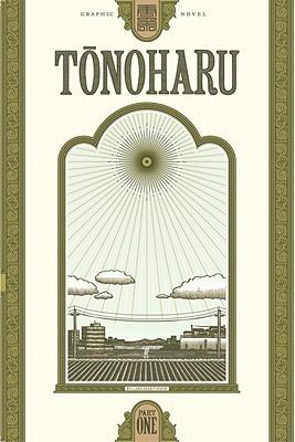 Tonoharu by Lars Martinson