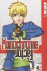 Monochrome Factor, Volume 4