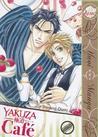 Yakuza Café