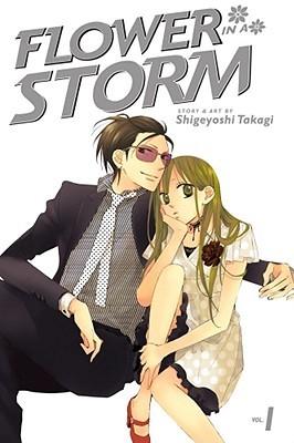 Flower in a Storm by Shigeyoshi Takagi