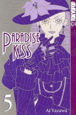 Paradise Kiss, Vol. 5