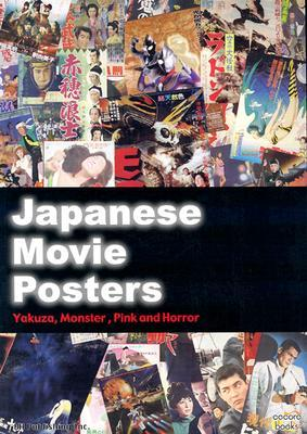 Japanese Movie Posters: Yakuza, Monster, Pink and Horror