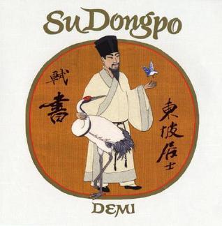 Su Dongpo: Chinese Genius