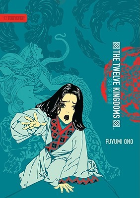 Ebook The Twelve Kingdoms: Sea of Wind by Fuyumi Ono TXT!