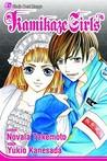 Kamikaze Girls (Manga)