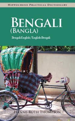 Bengali (Bangla)-English/ English-Bengali (Bangla) Practical Dictionary (Hippocrene Practical Dictionaries