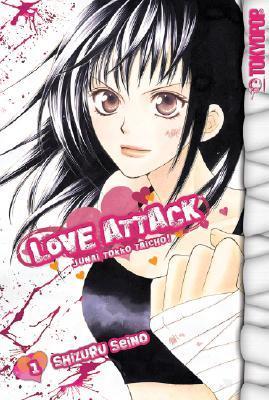 Love Attack, Volume 1 by Shizuru Seino