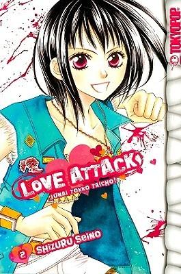 Love Attack, Volume 2 by Shizuru Seino