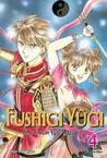Fushigi Yûgi: VizBig Edition, Vol. 4