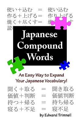 Japanese Compound Words: An Easy Way to Expand Your Japanese Vocabulary