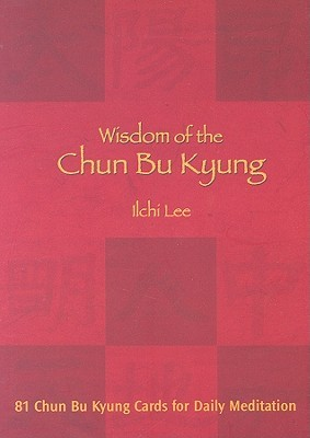 Wisdom of the Chun Bu Kyung