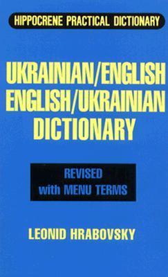 Ukrainian-English/English-Ukrainian Practical Dictionary