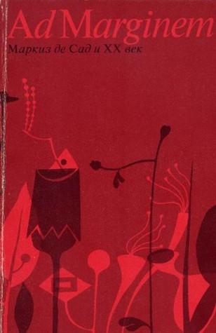 Ebook Маркиз де Сад и XX век (сборник) by Gilbert Lély read!