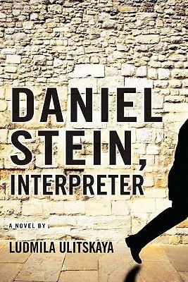 Daniel Stein, Interpreter by Lyudmila Ulitskaya