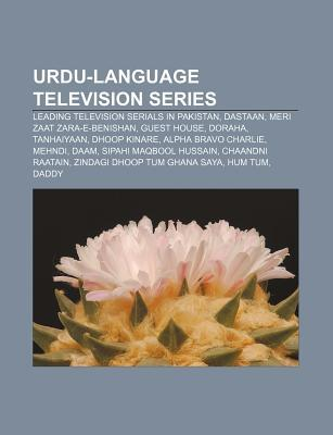 Urdu-Language Television Series: Leading Television Serials in Pakistan, Dastaan, Meri Zaat Zara-E-Benishan, Guest House, Doraha, Tanhaiyaan