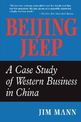 beijing-jeep-a-case-study-of-western-business-in-china