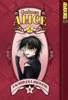 Gakuen Alice, Vol. 09 (Gakuen Alice, #9)