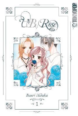 V.B. Rose Volume 1 by Banri Hidaka