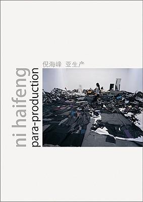 Ni Haifeng: Para-Production