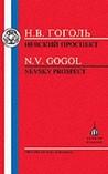 Nevsky Prospect (Russian Texts)