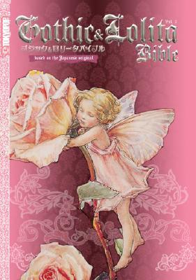 gothic-lolita-bible-volume-2