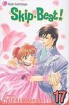 Skip Beat!, Vol. 17 by Yoshiki Nakamura