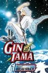 Gin Tama, Vol. 1 (Gin Tama, #1)