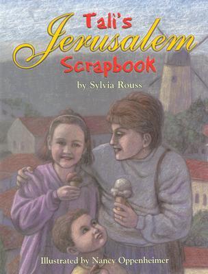 Tali's Jerusalem Scrapbook