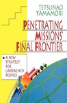 Penetrating Missions' Final Frontier
