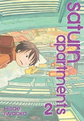 Saturn Apartments, Vol. 2 (Saturn Apartments #2)