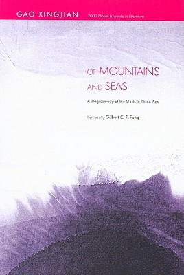 Of Mountains and Seas: A Tragicomedy of the Gods in Three Acts