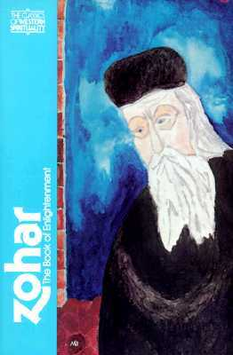 Zohar by Anonymous