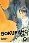 Bokurano: Ours, Vol. 2