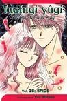 Fushigi Yûgi: The Mysterious Play, Vol. 18: Bride
