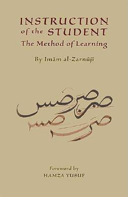 TALEEM AL MUTA ALLIM EBOOK DOWNLOAD