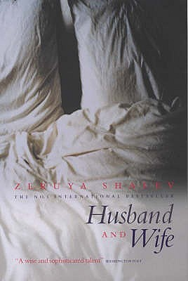 Husband And Wife by Zeruya Shalev