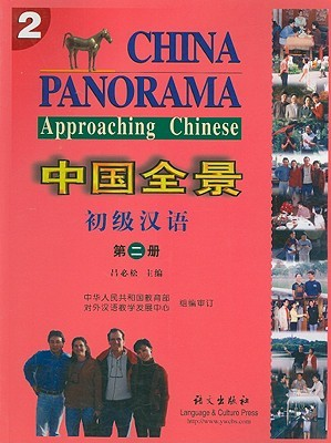China Panorama Book II: Approaching Chinese