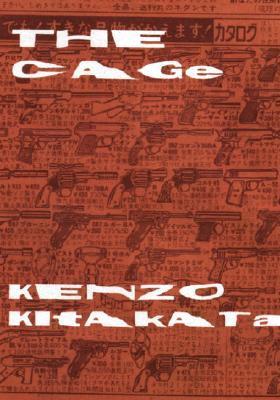 The Cage by Kenzo Kitakata