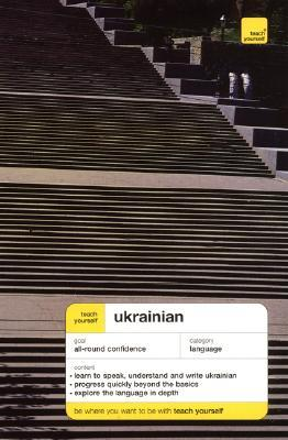 Ukranian (Teach Yourself)