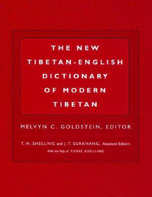 the-new-tibetan-english-dictionary-of-modern-tibetan