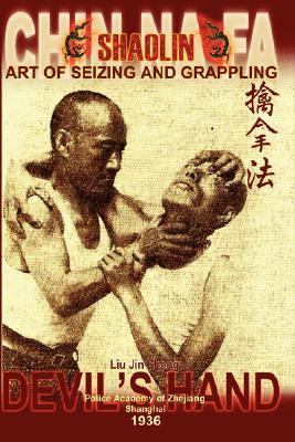 Shaolin Chin Na Fa: Art of Seizing and Grappling. Instructor's Manual for Police Academy of Zhejiang Province (Shanghai, 1936)