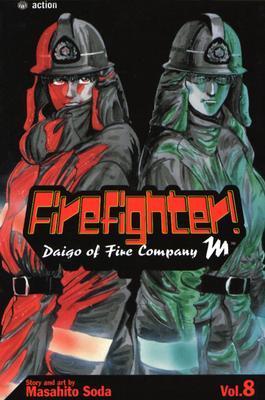 Firefighter! Daigo of Fire Company M, Volume 8