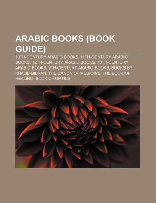 Arabic Books (Study Guide): Izhar UL-Haqq, Sullam Al-Sama, My Vision - Challenges in the Race for Excellence, Al-Adab Al-Kab R