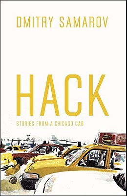 Hack by Dmitry Samarov