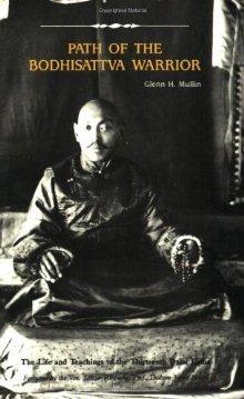 Path of the Bodhisattva Warrior: The Life and Teachings of the Thirteenth Dalai Lama