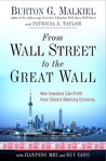 From Wall Street to the Great Wall: How Investors Can Profit from China's Booming Economy