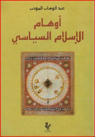 dc965febe أوهام الإسلام السياسي by Abdelwahab Meddeb