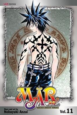 MAR, Volume 11 (Mar (Graphic Novels))